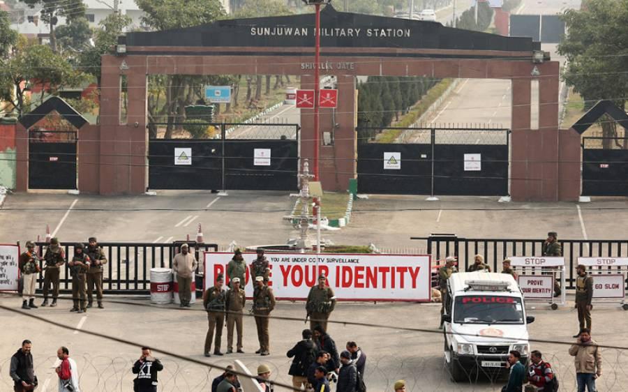دو کشمیری مجاہدین نے 16گھنٹے بھارتی فوج کے ہیڈ کوارٹر میں گھس کر'' بہادر ہندوستانی فوج'' کو تگنی کا ناچ نچانے کے بعد جام شہادت نوش کر لیا