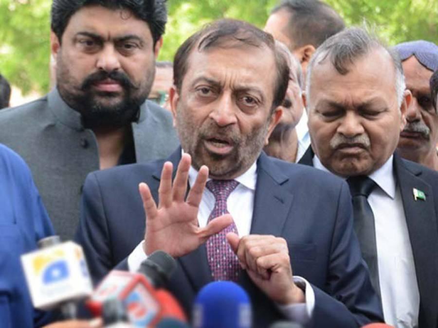 فاروق ستار کا رابطہ کمیٹی کو برطرف کرنے اور پارٹی انتخابات کرانے کا اعلان