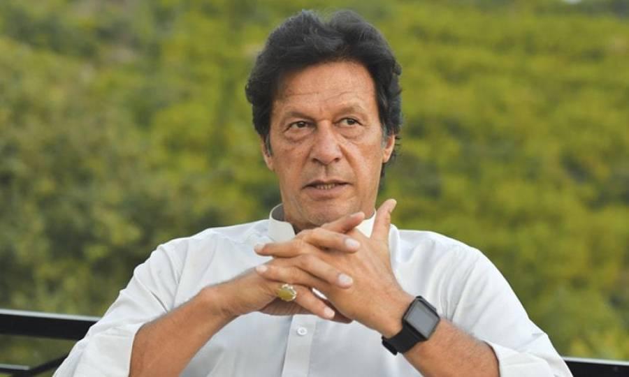 """""""یہ میاں صاحب تو نہیں آرہے۔۔۔""""میڈ یا سے گفتگو کے دوران عمران خان نے ایسی بات کہہ دی کہ فضا قہقوں سے گونج اٹھی"""