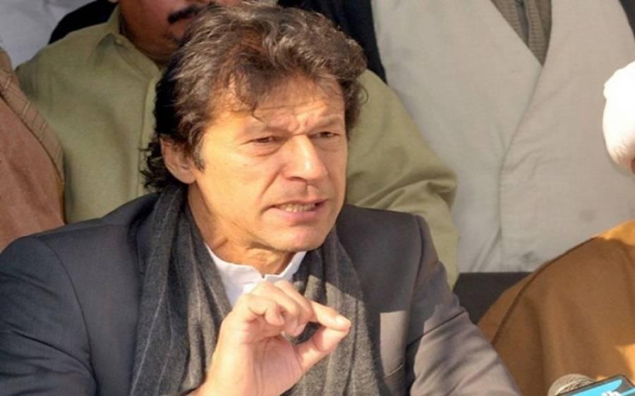 لودھراں کے الیکشن میں ن لیگ نے پیسے خرچ کرکے نتائج تبدیل کرائے: عمران خان