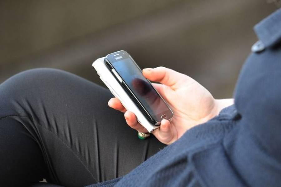 ساڑھے 5 کروڑ روپے میں موبائل فون نمبر نیلام ، یہ کونسا نمبر ہے اور اتنی قیمت کیوں لگی؟ بڑی خبرآگئی