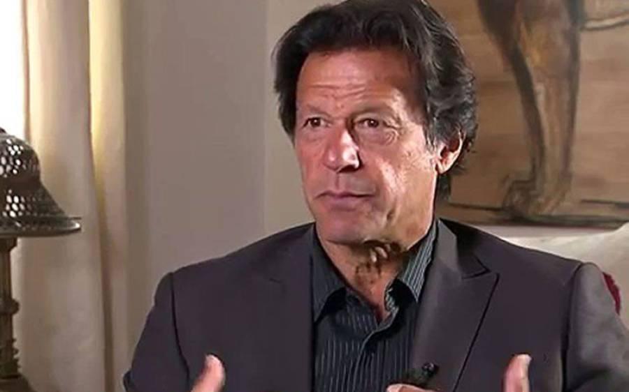 """"""" لودھراں میں دراصل اس لیے ہارے کیونکہ وہاں ۔۔۔ """" عمران خان نے ایسی وجہ بتادی کہ تحریک انصاف کے کارکنوں کے منہ بھی کھلے کے کھلے رہ گئے"""