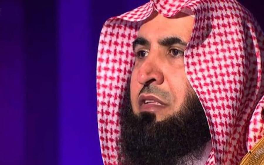 """""""ویلنٹائن ڈے اسلام کے خلاف نہیں کیونکہ ۔۔۔""""سعودی مفتی نے ویلنٹائن ڈے کے حق میں بڑا فتویٰ دے دیا ،پریمی جوڑوں کو خوش کردیا"""
