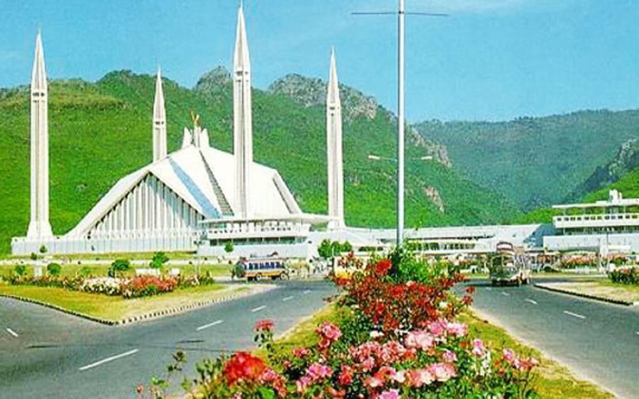کرشنا مندر کیلئے اسلام آباد میں جگہ الاٹ کرنے کا فیصلہ