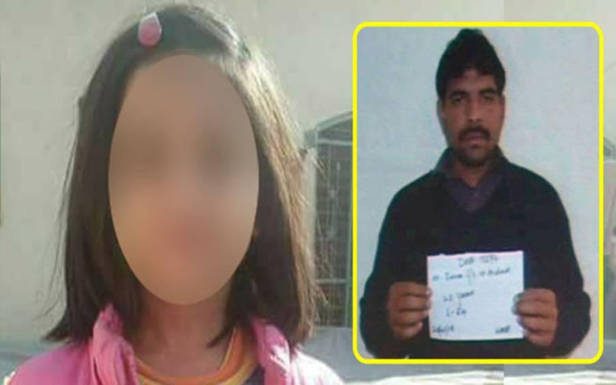 انسداد دہشت گردی کے عدالت نے زینب قتل کیس کا تہلکہ خیز فیصلہ کر لیا