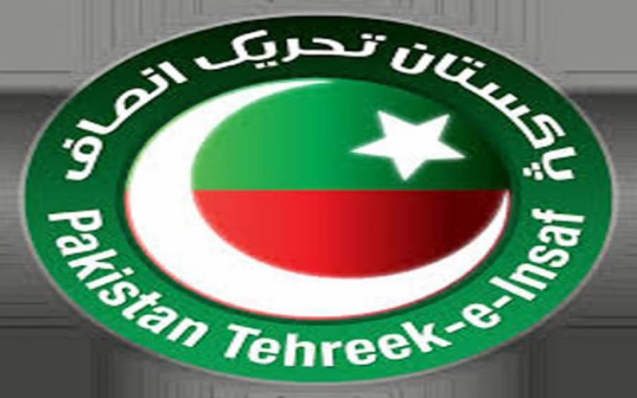 پشاور،تحریک انصاف کا صوبائی سیکرٹریٹ فنڈز کی کمی کے باعث بند کردیا گیا