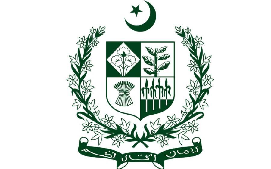 وزارت مذہبی امور کی جمعہ کی چھٹی بحال ،نظام صلوة پر عملدر آمد کی تجویز