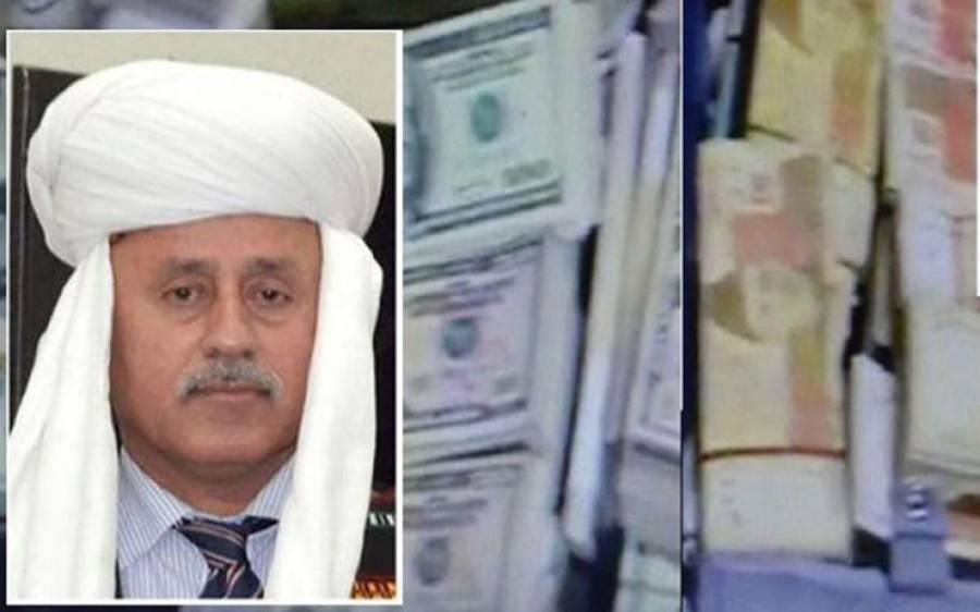 کوئٹہ،سابق سیکرٹری خزانہ مشتاق رئیسانی سمیت دیگر ملزموں کی جائیداد بلوچستان حکومت کو منتقل