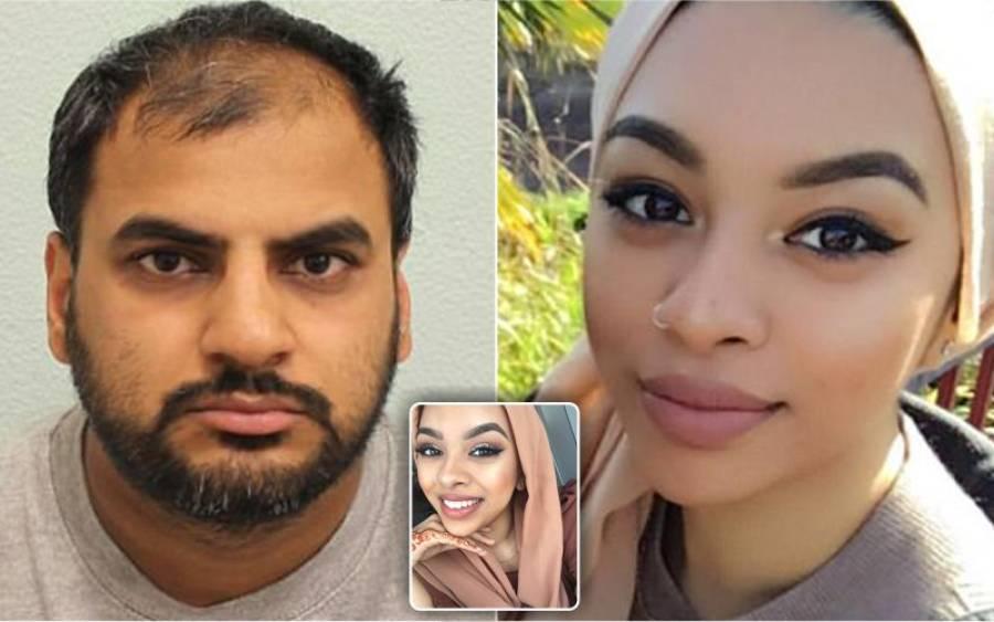 'تمہیں کیسا لگے گا اگر 17 سالہ کنواری لڑکی۔۔۔' برطانیہ میں پاکستانی شہری نے انجانے میں پولیس والے سے ایسا شرمناک ترین سوال پوچھ لیا کہ جان کر ہی انسان کا رنگ لال ہوجائے