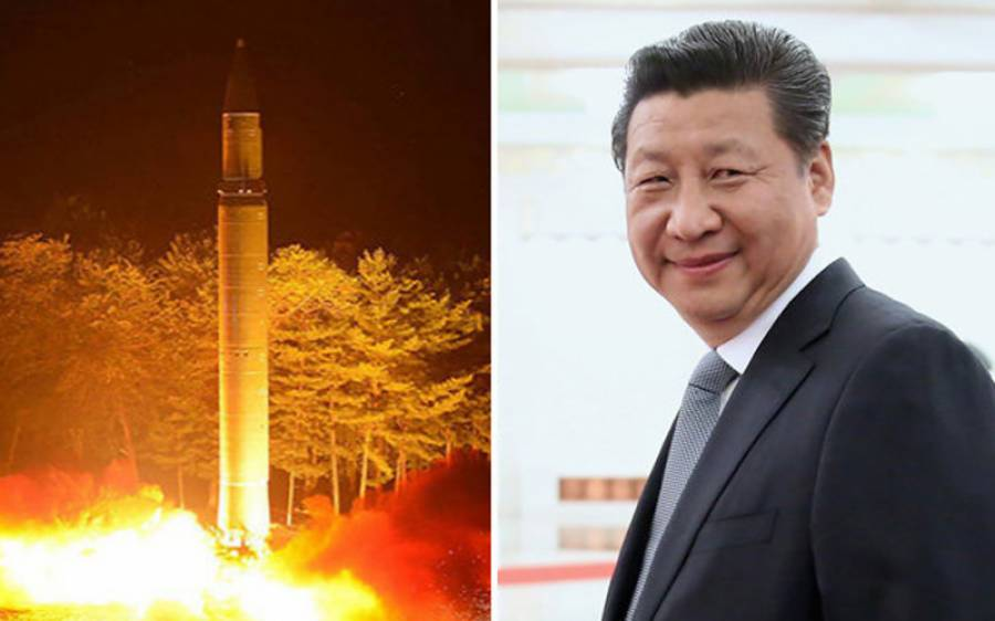 چین نے 'نمکین' ایٹمی ہتھیار بنانا شروع کردیا، اس کی کیا خاصیت ہے؟ تفصیلات اتنی خوفناک کہ امریکہ اور بھارت دونوں کے ہوش اُڑ گئے