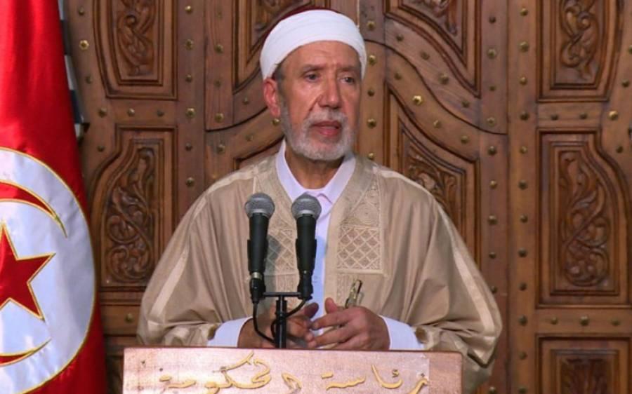 'ویلنٹائن ڈے حرام نہیں ہے بلکہ۔۔۔' بڑے اسلامی ملک کے گرینڈ مفتی نے تہلکہ خیز فتویٰ جاری کردیا