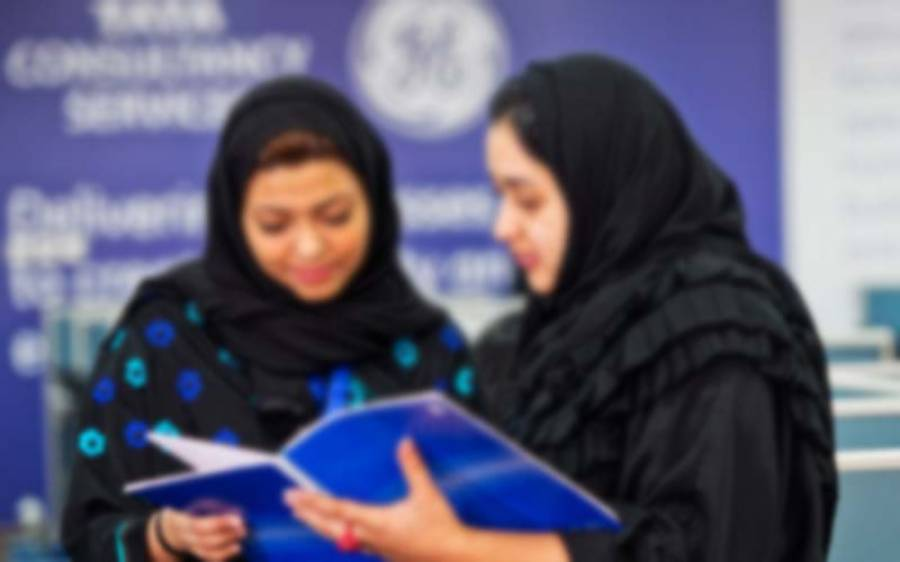 سعودی عرب میں چھوٹے اور درمیانے درجے کے 5 لاکھ 14 ہزار ادارے سعودی خواتین چلارہی ہیں
