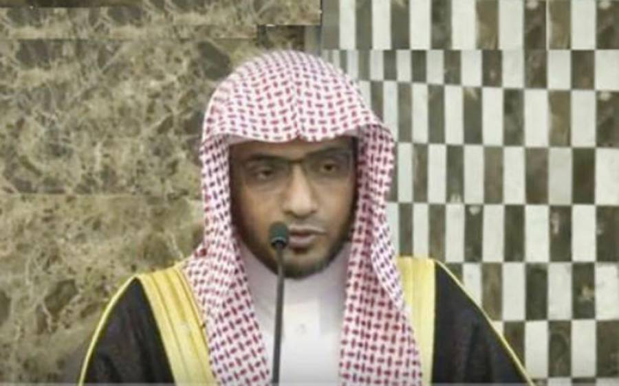 نظام صلاۃ ختم کرنے کی باتیں بے بنیاد ہیں: شیخ الغامسی