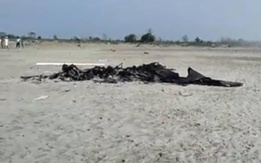 بھارت کا ہیلی کاپٹر گر کر تباہ ، اس میں کون سوار تھا اور کہاں پر گر کر تباہ ہو ا؟تمام تفصیلا ت سامنے آ گئیں