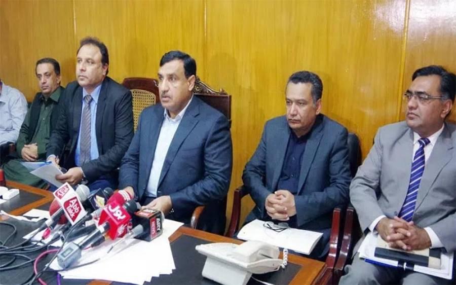 اینٹی کرپشن کی جولائی 2016تاجنوری 2018رپورٹ پیش،2ارب روپے کی رقم اور اراضی واگزار