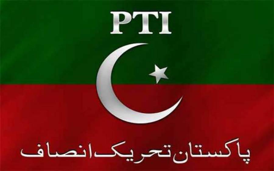 کرک:تحریک انصاف میں پھوٹ پر گئی، نائب ضلع ناظم کیخلاف تحریک عدم اعتماد کامیاب