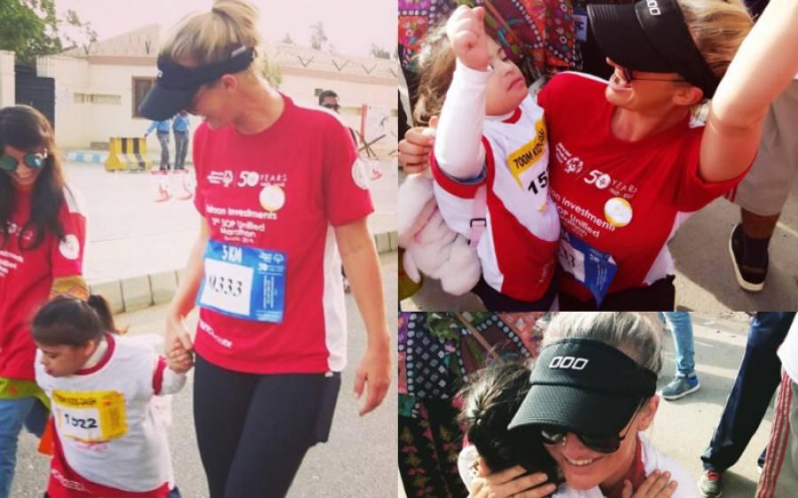 شنیرا اکرم نے سپیشل اولمپک کے حوالے سے خصوصی بچوں کیساتھ میراتھن ریس میں دوڑ لگا دی