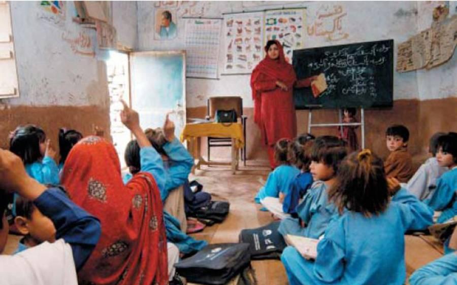 دنیا کا اور ہمارا نظام تعلیم،کامیابی اور ناکامی کی وجوہات
