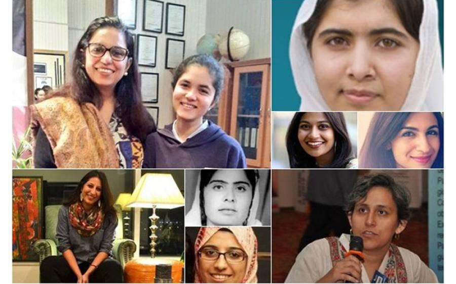 یہ ہیں پاکستان کی عورتیں