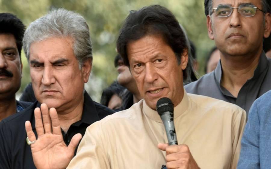 رکنیت سازی مہم :تحریک انصاف کے چیئرمین عمران خان آج فیصل آباد کا دورہ کریں گے