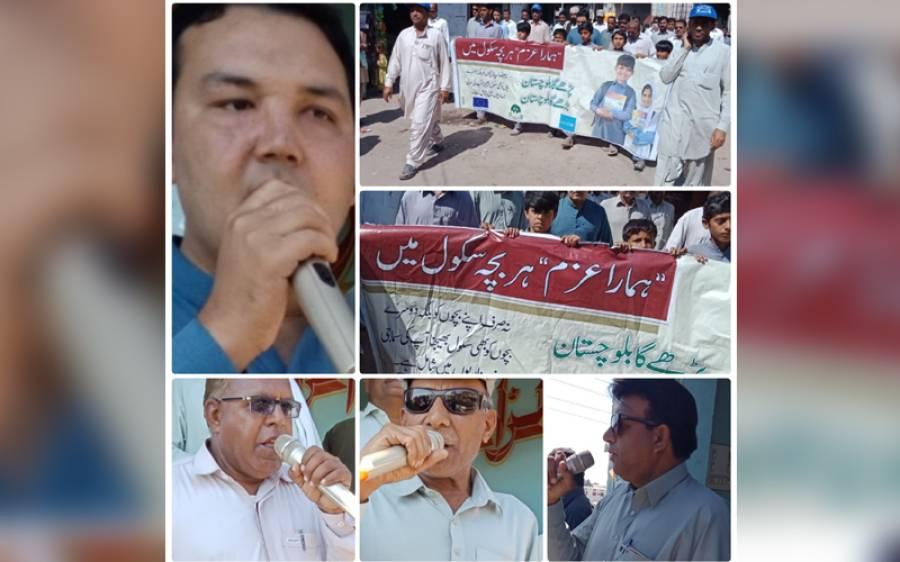 پسنی میں پڑھے لکھے بلوچستان کا شعور اجاگر کرنے کے لئے تعلیمی واک