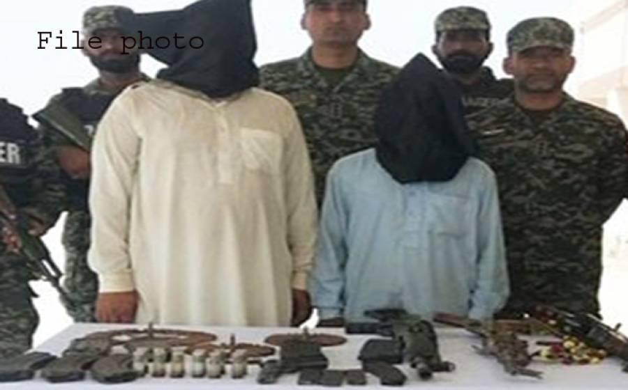 آپریشن ردالفساد، سکیورٹی فورسز کی بلوچستان میں کارروائی،2 دہشتگرد گرفتار