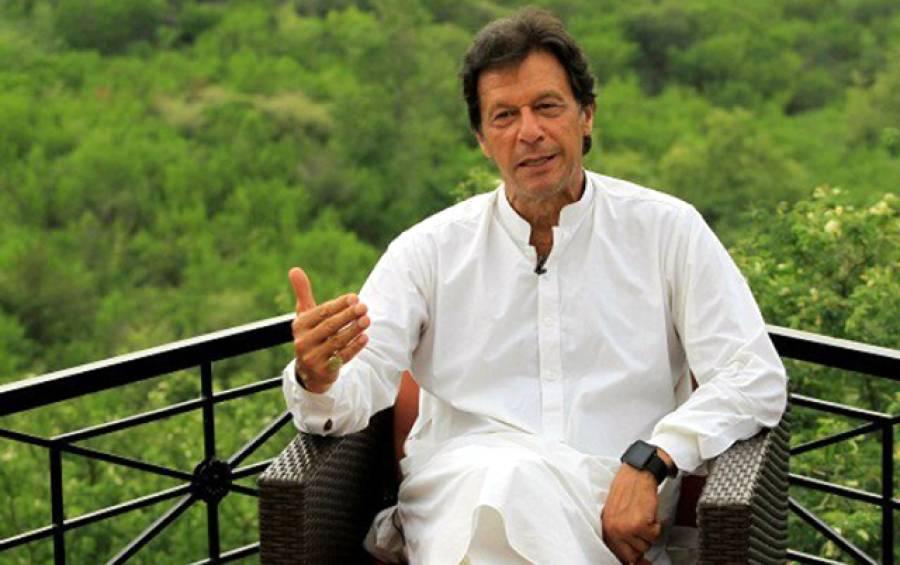 """""""عمران خان پر بھی جوتا حملہ لیکن۔۔۔"""" نواز شریف کے بعد عمران خان کے بارے میں بھی خبر آ گئی"""
