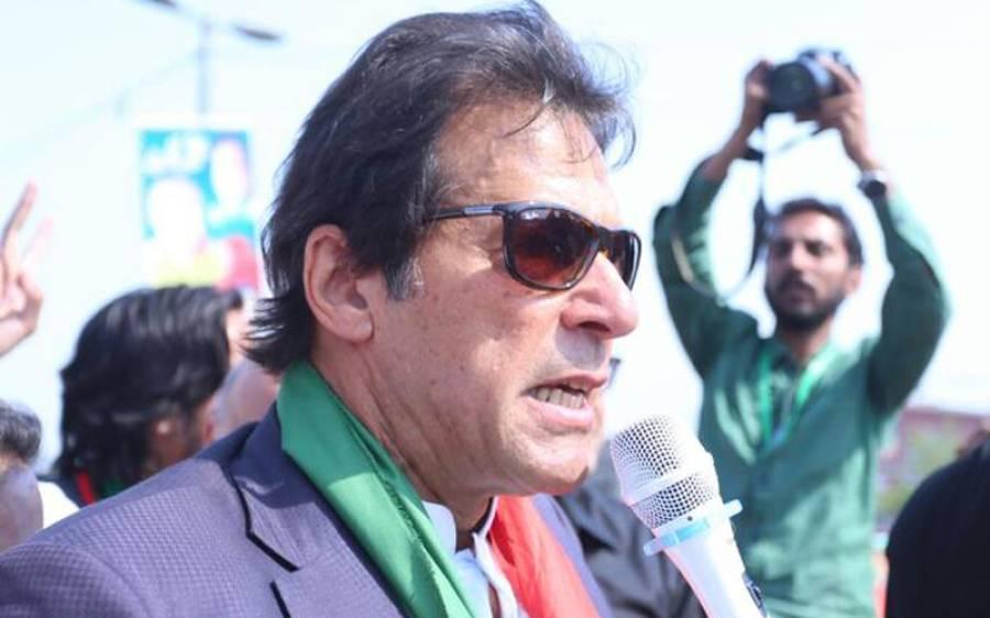 عام انتخابات جیت کر پاکستان میں انقلاب لائیں گے: عمران خان