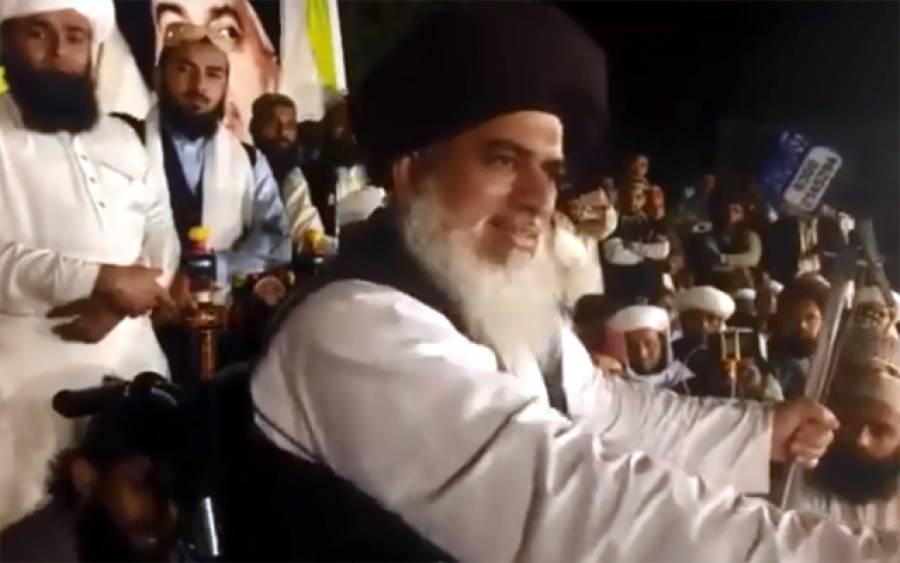 """""""اوئے تو بڑا امام کعبہ بنیا پھردا ایں، تینوں پتہ نئیں اے کہ۔۔۔"""" علامہ خادم حسین رضوی نے ایسی بات کہہ دی کہ سوشل میڈیا پر آگ لگ گئی"""