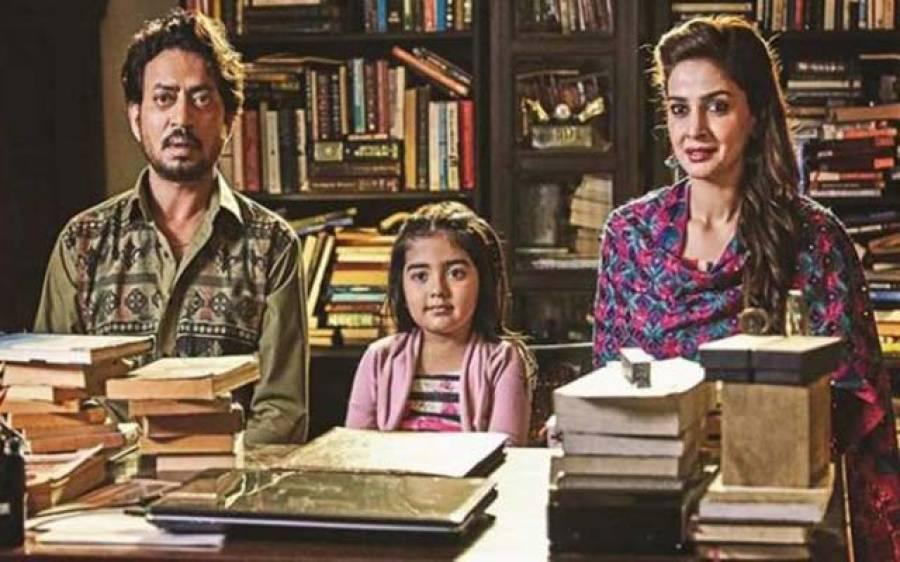 بالی ووڈفلم ''ہندی میڈیم '' چین کے بعد تائیوان میں بھی ریلیز کی جائے گی