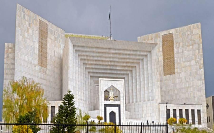 اسلام آباد زون تھری میں سرکاری اراضی پر تعمیرات کیس:سپریم کورٹ کے حکم پر 2 ایس ایچ او معطل