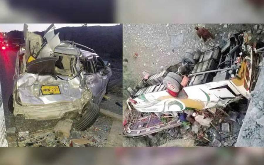 حب میں مسافر کوچ اور کار میں تصادم سے 7 افراد جاں بحق، 24 زخمی