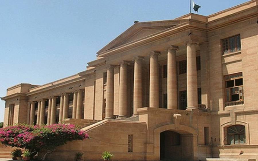 سندھ ہائیکورٹ نے ترک خاندانوں کوملک بدر کرنے سے روک دیا