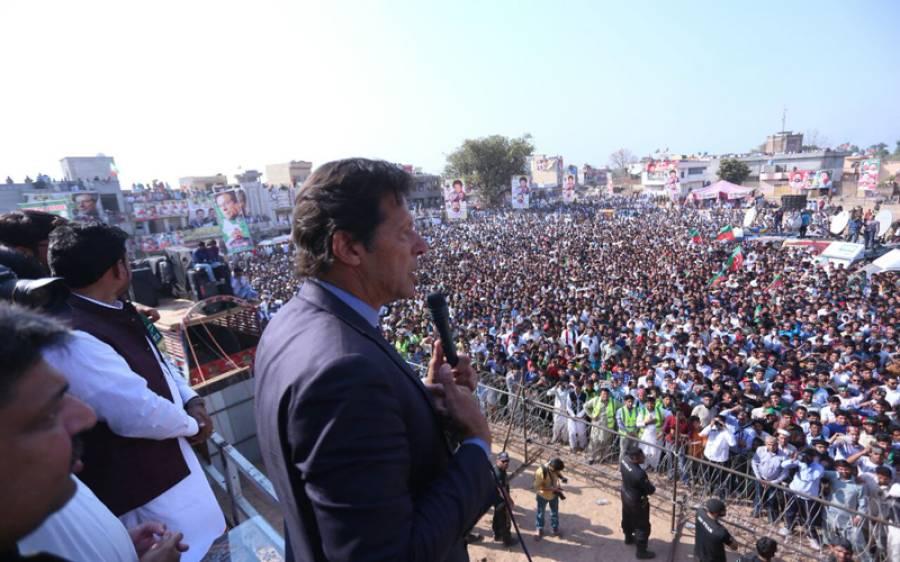 نوازشریف کو کرپشن کی بنیاد پر نااہل کیا گیا،سابق وزیراعظم بتائیں ان کے پاس اربوں روپے کہاں سے آئے؟،عمران خان