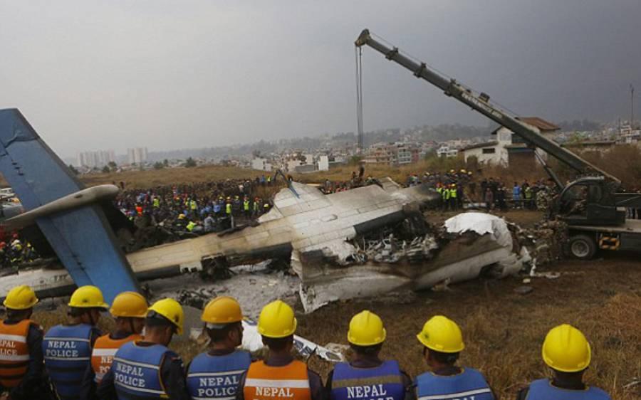 کٹھمنڈو ائیرپورٹ پر مسافر طیارہ گر کر تباہ، حادثے سے چند لمحے قبل ٹریفک کنٹرولر چیخ چیخ کر پائلٹ کو کیا کہتا رہا؟ ریکارڈنگ سامنے آگئی، ہر شخص کو افسردہ کردیا