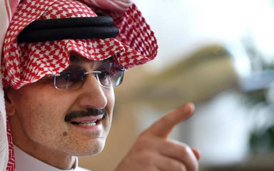 سعودی عرب کے امیر ترین شخص شہزادہ ولید بن طلال کو رہا تو کردیا گیا لیکن ابھی بھی انہیں رکھا کس حال میں گیا ہے؟ جان کر آپ کی حیرت کی بھی کوئی انتہا نہ رہے گی