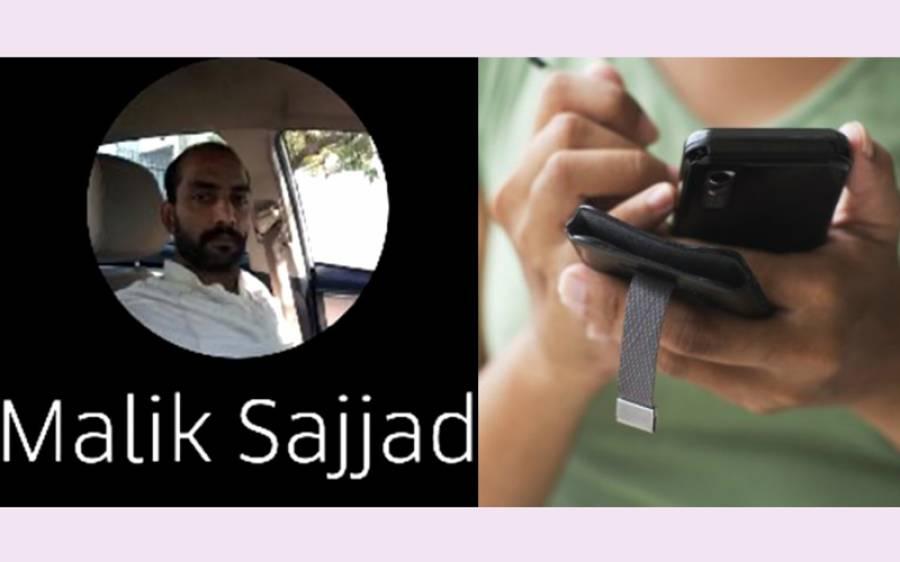 'میں لاہور سے کراچی گئی تھی، اُوبر منگوائی، ڈرائیور کو فون کرکے اپنی لوکیشن سمجھائی، پھر وہ سمجھا فون ڈسکنیکٹ ہوگیا ہے اور اپنے دوست سے کہنے لگا بچی پھنسانے آیا ہوں اور۔۔۔'
