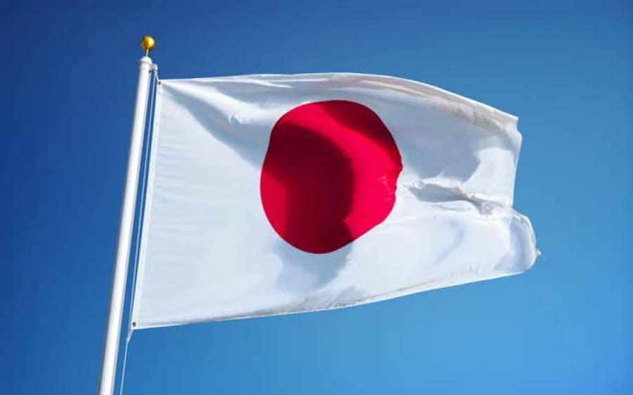 شمالی کو ریا جوہری پروگرام سے دستبرداری کی جانب ٹھوس اقدامات اٹھائے: جاپان