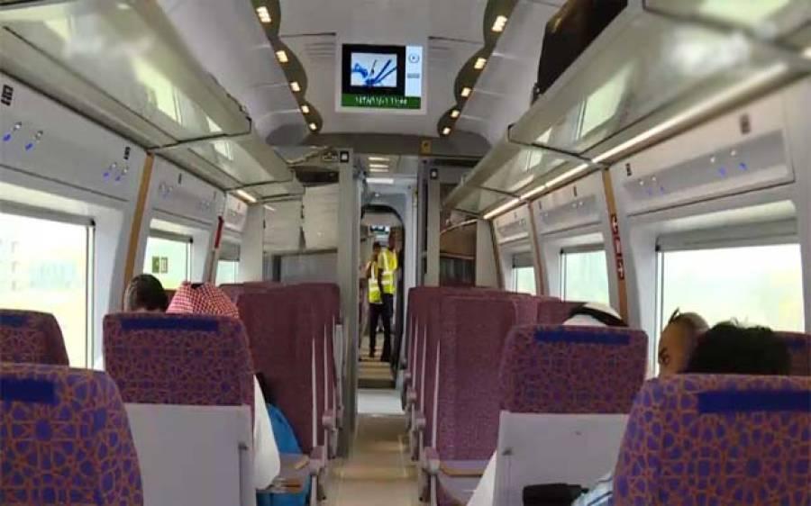 امارات اور سعودی عرب کے درمیان ٹرین کا آغاز 2021ء میں ہوگا