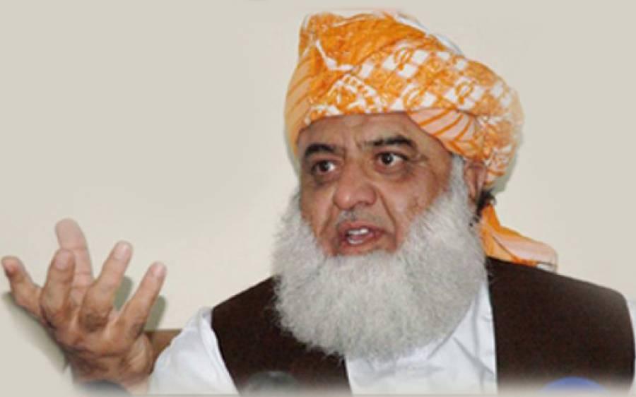 قندوز مدرسے پر بمباری کھلی دہشت گردی ،یو این او خاموش تماشائی کا کردار ادا کرنے کی بجائے فوری نوٹس لے:مولانا فضل الرحمن