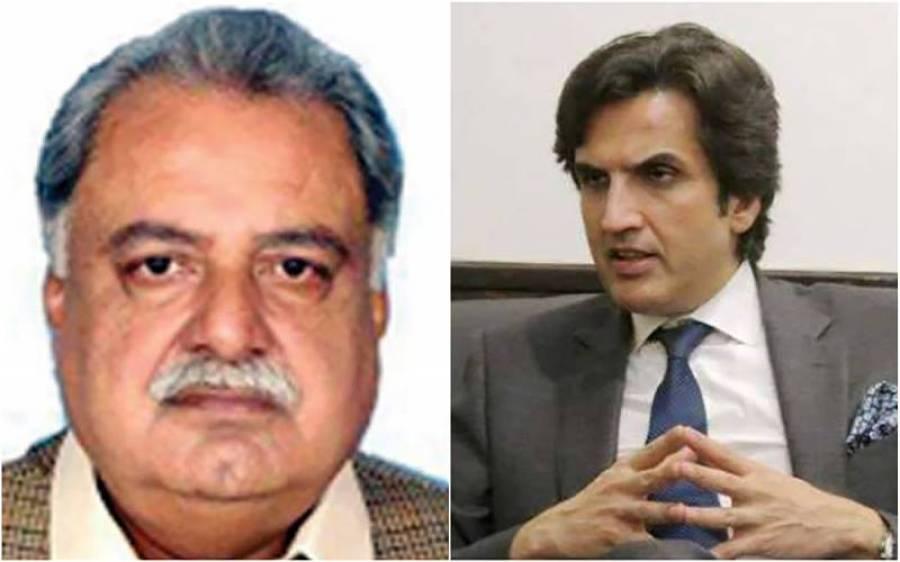 ن لیگ کو ایک اور بڑا دھچکا،2 ارکان اسمبلی کا نوازشریف کو خیر آباد کہنے کا فیصلہ
