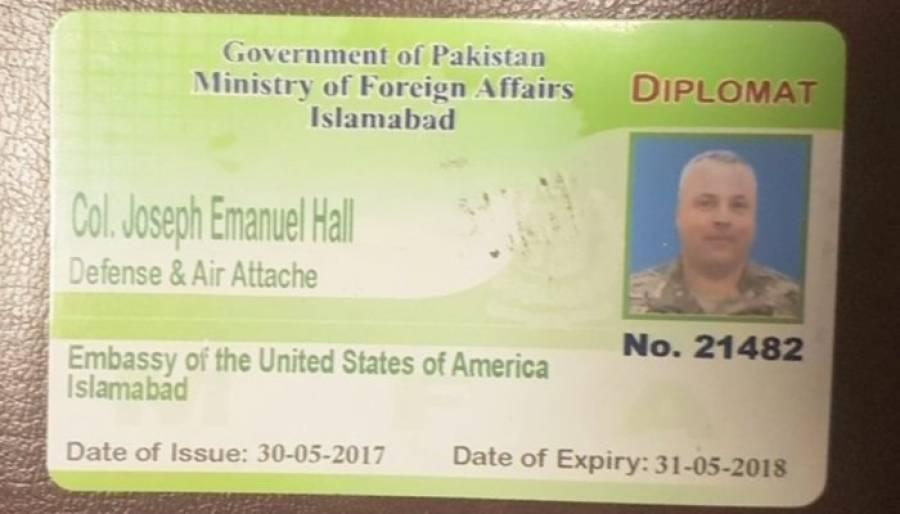 پاکستانی شہری کی امریکی گاڑی کی ٹکر سے ہلاکت کا معاملہ، امریکی فوجی اتاشی کا ملک سے بھاگنے کا راستہ روکنے کیلئے اسلام آباد پولیس نے اب تک کا سب سے بڑا قدم اٹھا لیا