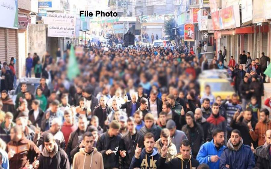 غزہ میں صحافیوں کے قتل عام کے خلاف شہریوں کے مظاہرے