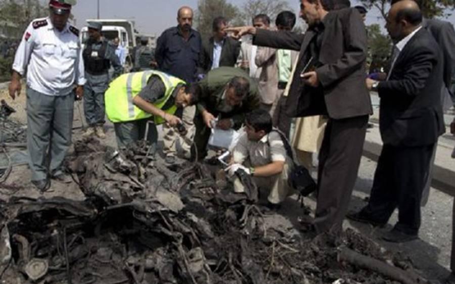 افغان صوبے ہرات میں دھماکا، بچوں سمیت 6 افراد ہلاک اور 9 زخمی