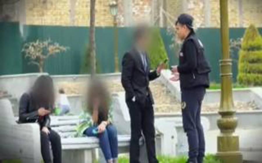ازبکستان کے ٹی وی پرنوجوان جوڑوں کے عوامی مقامات پر اظہار محبت کے مناظر دکھانے پر شدید تنقید