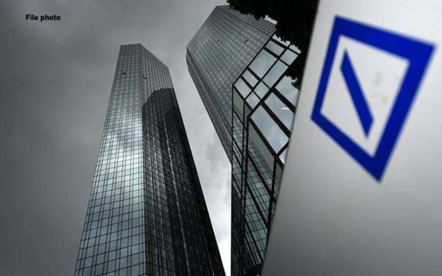 مسلسل3 برس سے مالی نقصان کا سامان،جرمن ڈوئچے بینک کے سربراہ تبدیل