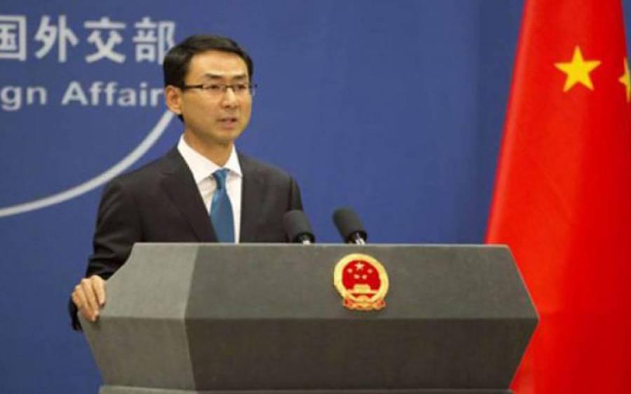 شام میں کیمیائی حملے کی جامع تحقیقات ضروری ہے:چین