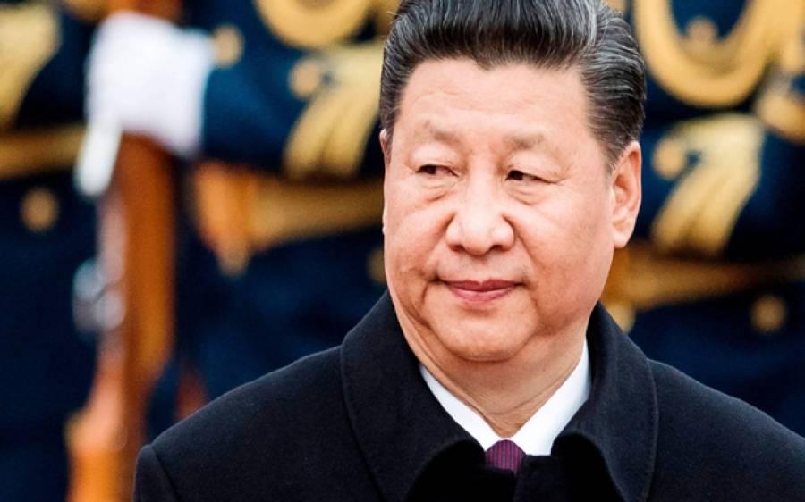 حکمرانی قومی ہو یا عالمی اس کا ہدف عوامی مفادات ہونا چاہیے: چینی صدر