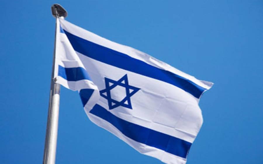 اسرائیلی پولیس نے القدس میں چھپائی خانہ مسمار کر دیا