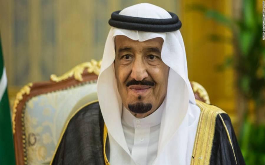 سعودی شاہ سلمان کا بہترین کارکردگی پر وزیر داخلہ سے اظہار تشکر
